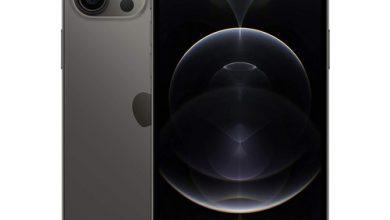 iPhone 12 Pro Max - AkuTechie. Sumber: Dinomarket